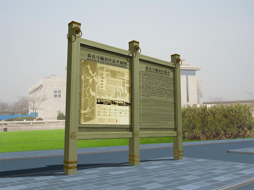 秦始皇兵马俑博物馆导视标识系统方案设计