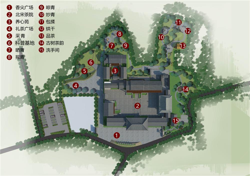 北宋茶文化體驗園景觀設計方案